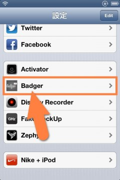 jbapp-badger-11