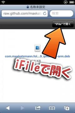 jbapp-folderswipe-03