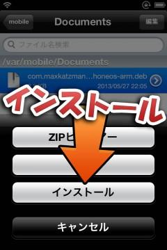 jbapp-folderswipe-04