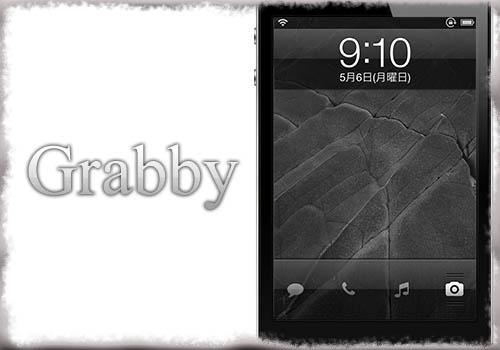 jbapp-grabby-01