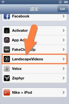 jbapp-landscapevideos-07