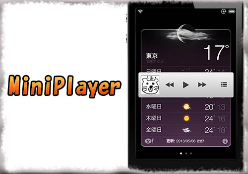 jbapp-miniplayer-01