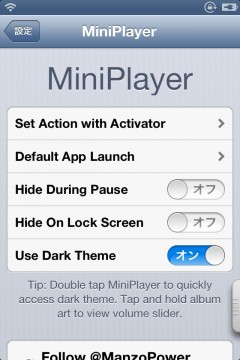 jbapp-miniplayer-v22-06