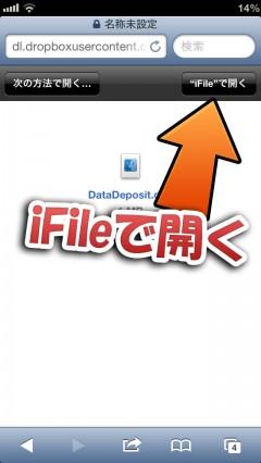 jbapp-update-datadeposit-new-api-106-deb-04