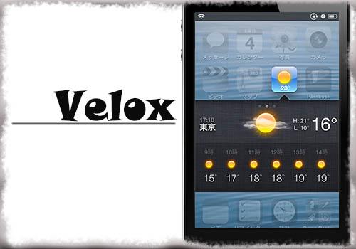 jbapp-velox-01