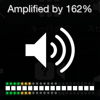 jbapp-volumeamplifier-07