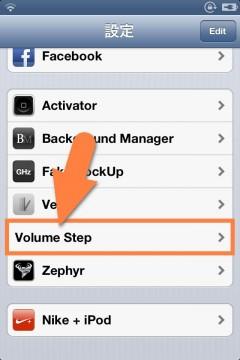 jbapp-volumestep-07
