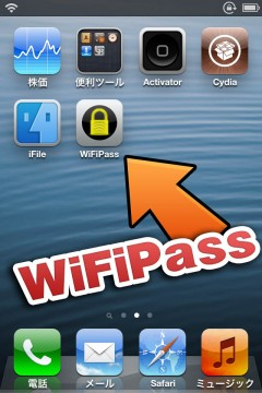 jbapp-wifipasswords-04