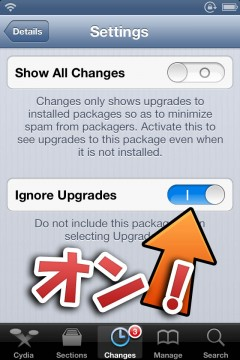 how-to-cydia-ignore-upgrades-04
