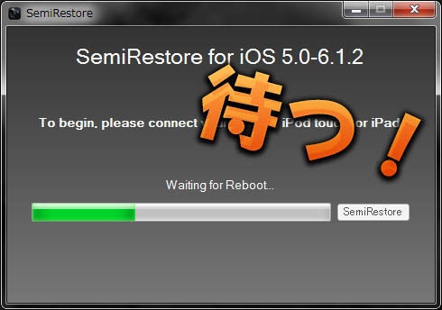 how-to-reset-ios-jailbreak-semirestore-08