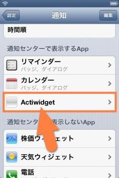 jbapp-actiwidget-01-beta-03