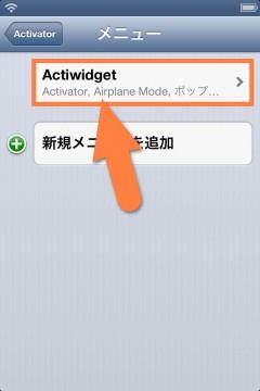 jbapp-actiwidget-01-beta-07