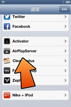 jbapp-airplayserver-04