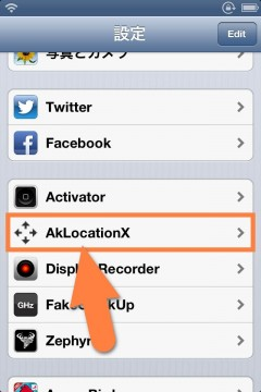 jbapp-aklocationx-06