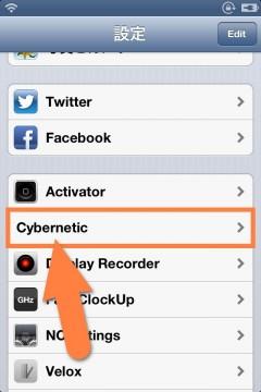 jbapp-cybernetic-05