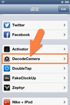 jbapp-decodecamera-09