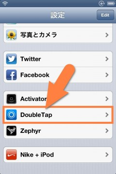 jbapp-doubletap-06