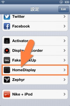 jbapp-homedisplay-07