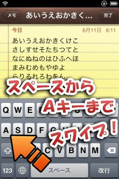jbapp-kbshortcuts-05