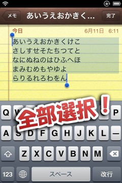 jbapp-kbshortcuts-06