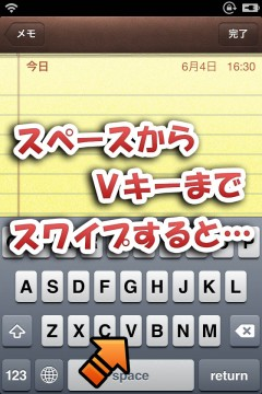 jbapp-kbshortcuts-07