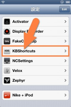 jbapp-kbshortcuts-11