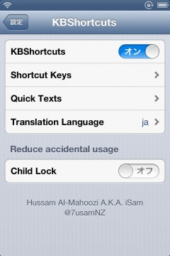 jbapp-kbshortcuts-12