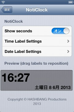 jbapp-noticlock-08