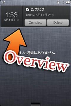 jbapp-overview-06