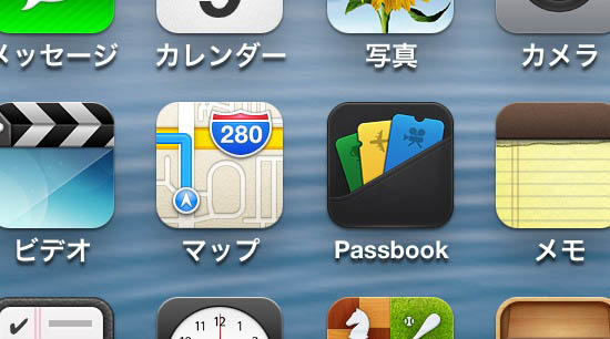 jbapp-screenshotplus-07