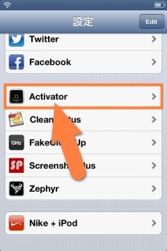 jbapp-screenshotplus-08