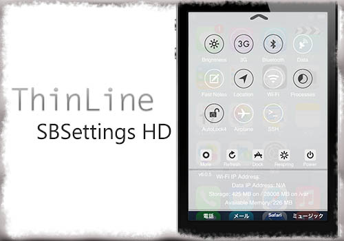 jbapp-thinlinesbsettingshd-01