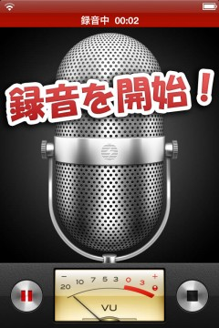jbapp-voicememotoggleforactivator-04