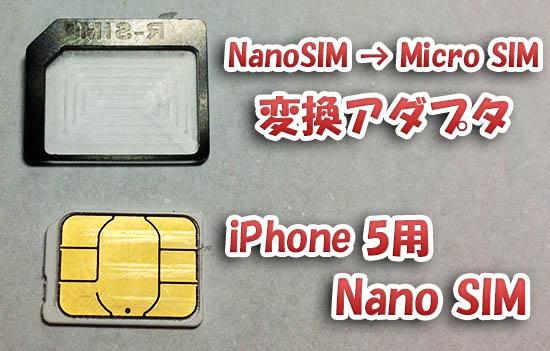 nano-sim-micro-sim-sim-iphone5-4s-4-adapter-03