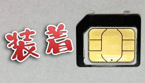 nano-sim-micro-sim-sim-iphone5-4s-4-adapter-04
