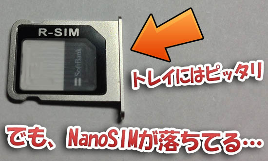 nano-sim-micro-sim-sim-iphone5-4s-4-adapter-05