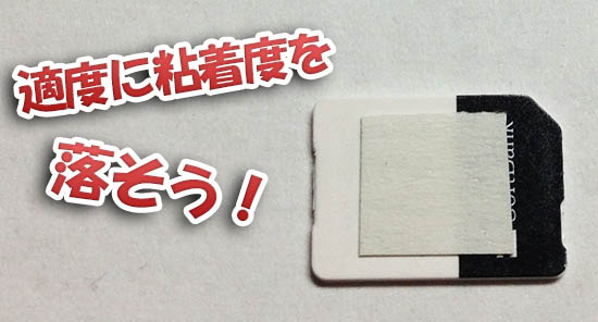 nano-sim-micro-sim-sim-iphone5-4s-4-adapter-06