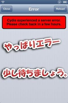 cydiastore-paypal-error-experienced-a-server-error-06