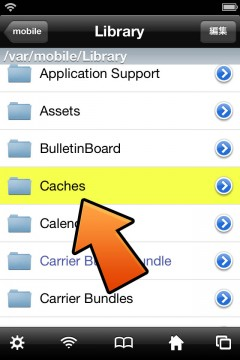 how-to-backup-activator-settings-08