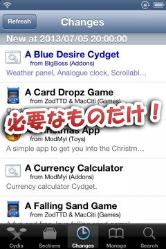 howto-cydia-changes-hide-sections-03