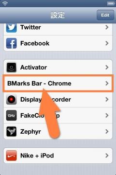 jbapp-bmarksbarchrome-08