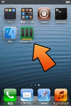 jbapp-cleanerpro-04