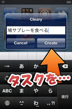 jbapp-cleary-04