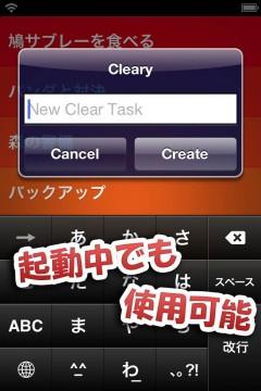 jbapp-cleary-06