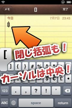 jbapp-keyboardcontrolpro-05