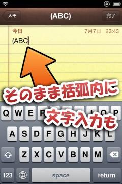 jbapp-keyboardcontrolpro-06