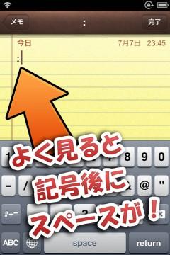 jbapp-keyboardcontrolpro-07