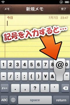jbapp-keyboardcontrolpro-08