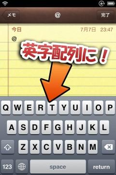 jbapp-keyboardcontrolpro-09
