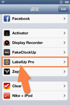 jbapp-labeluppro-08